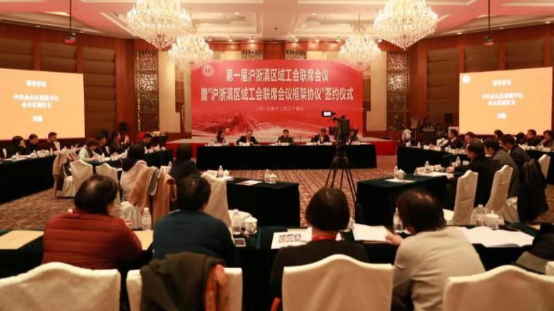 上海市职工最低工资_劳动报-2020年上海工会工作解读:推动上海工会事业不断取得新的 ...