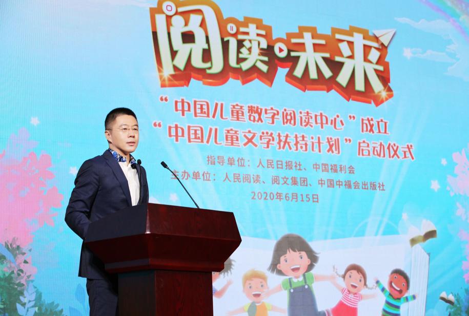 中国摄影报在线阅读_劳动报-扶持童书创作、打造在线农家书屋,中国儿童数字阅读 ...
